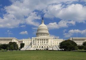 Двух конгрессменов оштрафовали за нарушение правил досмотра в Капитолии