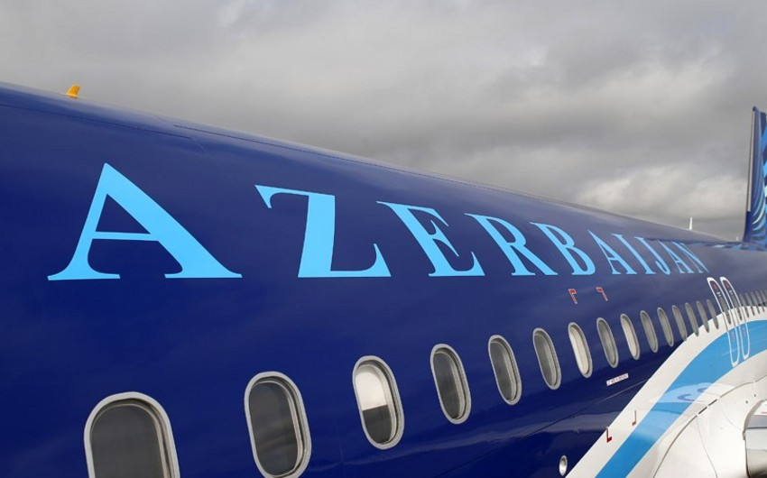 Number of services of AZAL-Miles program to be unavailable