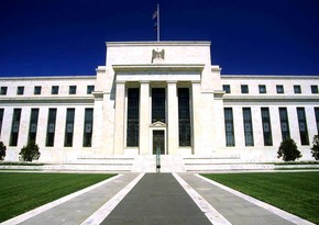 US Fed Reserve announces rollback of stimulus package