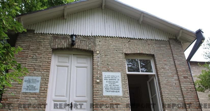 Gürcüstanda qədim Azərbaycan tarının sərgiləndiyi məşhur gürcü ədibin ev-muzeyi