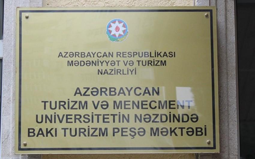Bakı Turizm Peşə Məktəbi publik hüquqi şəxsə çevrilir