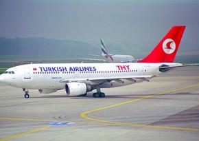 Пассажиров самолета Turkish Airlines в Варшаве эвакуируют из-за сообщения о минировании