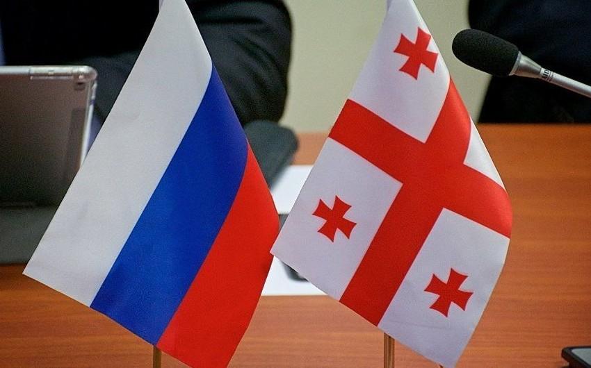Gürcüstan və Rusiya XİN başçıları arasında görüş olub