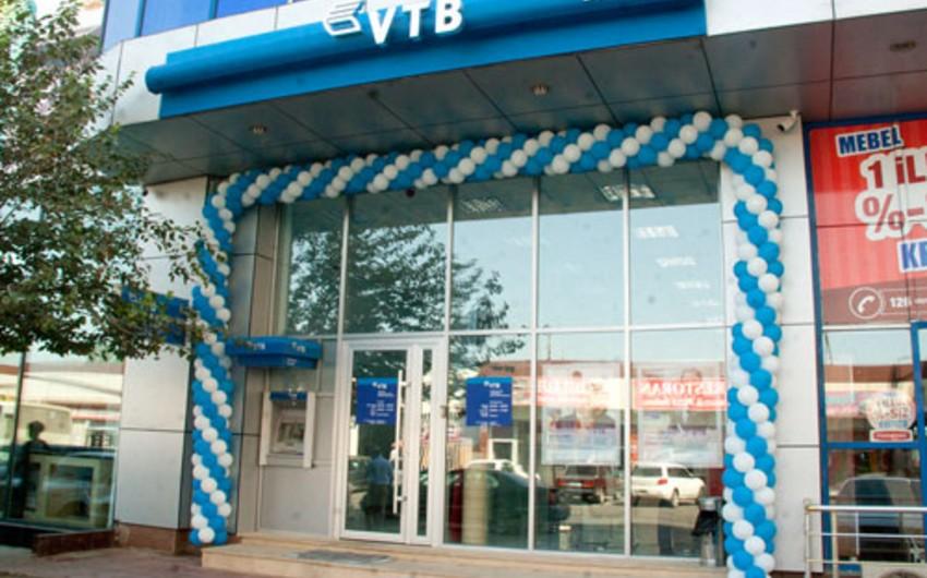 Bank VTB (Azərbaycan)gələn il filial şəbəkəsini genişləndirəcək
