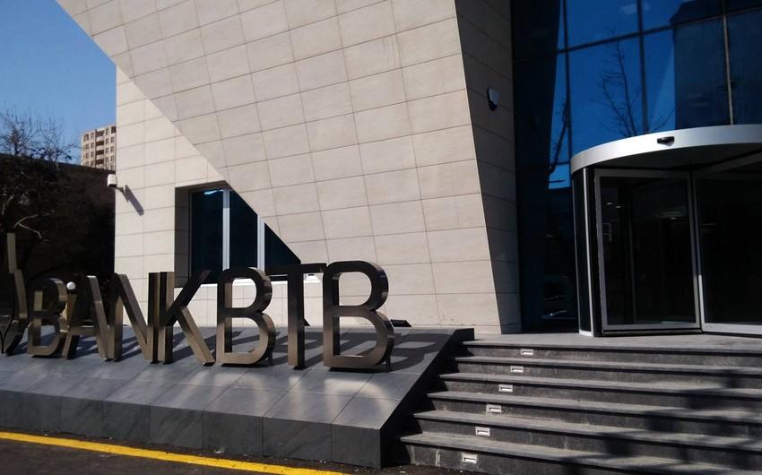 """""""Bank BTB"""" müsabiqə keçirir"""