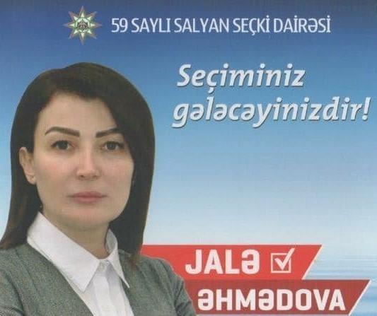 Jalə Əhmədova