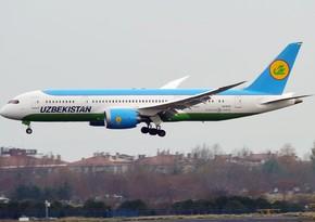 В Узбекистане вновь приостанавливают авиа- и железнодорожное сообщение