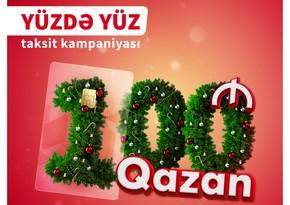 """""""BirKart""""la taksit əməliyyatları edin, 100 AZN qazanın!"""