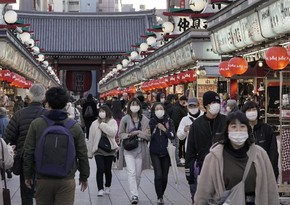 Japan's economy lost $9.2B due to emergency regime