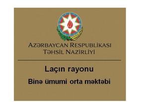 Закрытая из-за COVID-19 школа в Баку вновь распахнула свои двери учащимся