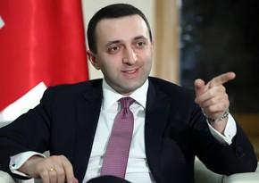 Премьер-министр Грузии поздравил мусульман страны