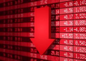 Акции банков по всему миру обрушились