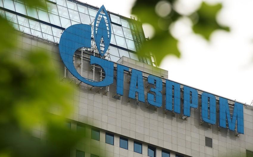 Газпрому принудительно отключили зарубежную технику через спутник
