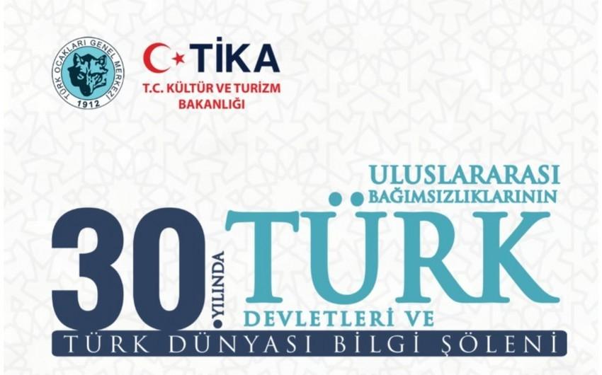 """Bakıda """"Türk dövlətlərinin müstəqilliklərinin 30-cu ildönümü və Türk Dünyası"""" simpoziumu başlayıb"""