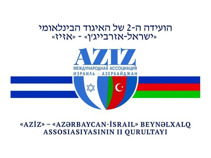 Начал действовать сайт Международной ассоциации Израиль-Азербайджан