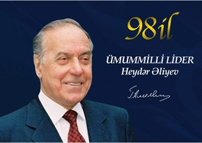 СГБ поделилась публикацией в связи с 98-й годовщиной со дня рождения Гейдара Алиева