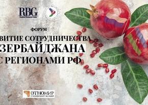 Moskvada Azərbaycan pavilyonunun açılışı olacaq