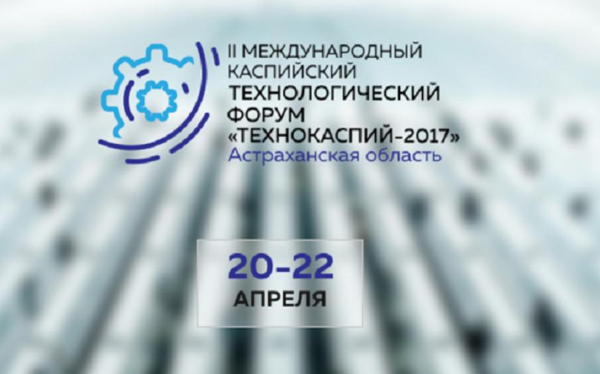Azərbaycan Texnoxəzər-2017 forumunda iştirak edəcək