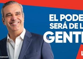 Сторонники избранного президента получат большинство мест в Сенате Доминиканы