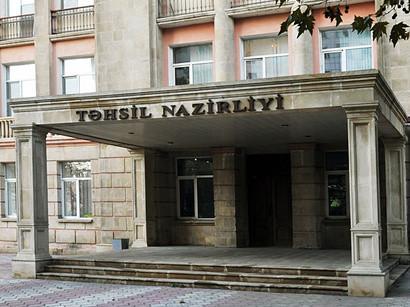 Azərbaycan Təhsil Nazirliyi kollegiyasının tərkibi müəyyənləşib - SİYAHI
