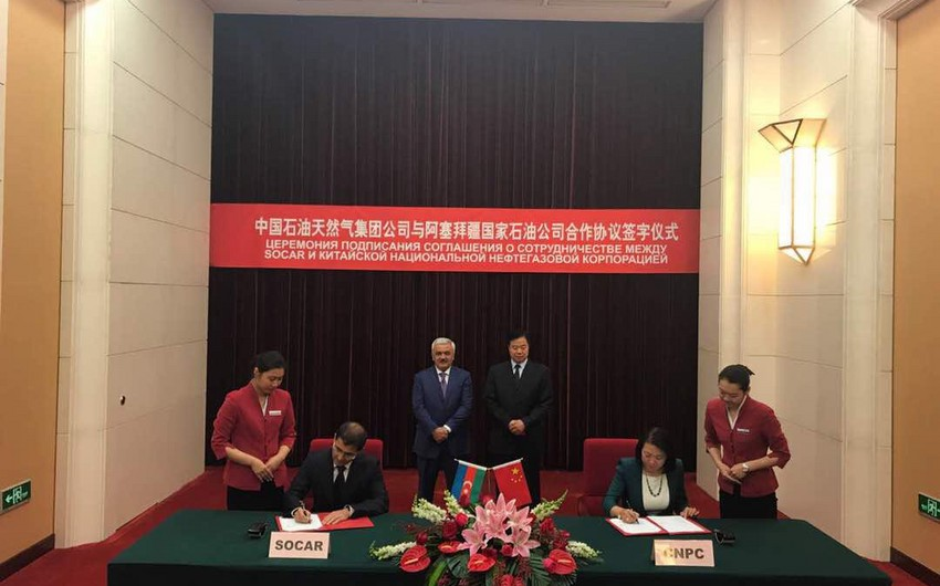 China hosts service contract signing on SOCAR GPC project