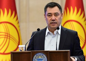 New Kyrgyz president takes office