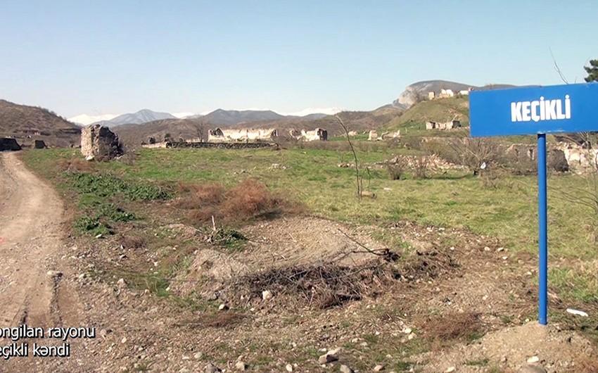 Кадры из села Кечикли Зангиланского района