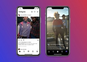 В Instagram появятся новые функции