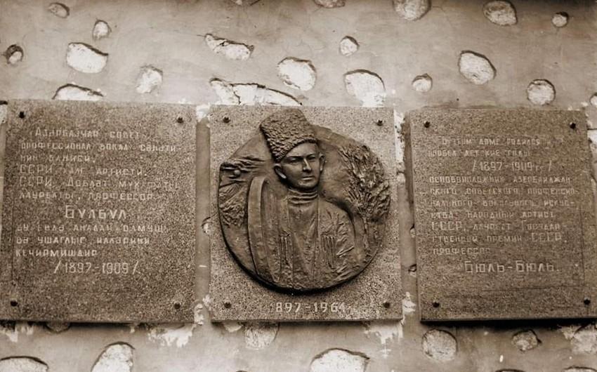 Подготовлена мемориальная доска для Дома-музея Бюльбюля в Шуше