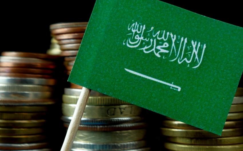 Səudiyyə Ərəbistanında ilk dəfə qadın bank direktoru təyin edilib