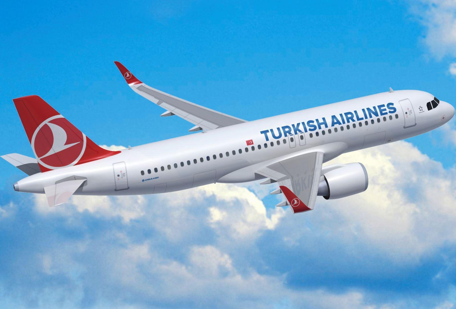 Турецкие авиалинии прекращают полеты из аэропорта Ататюрка