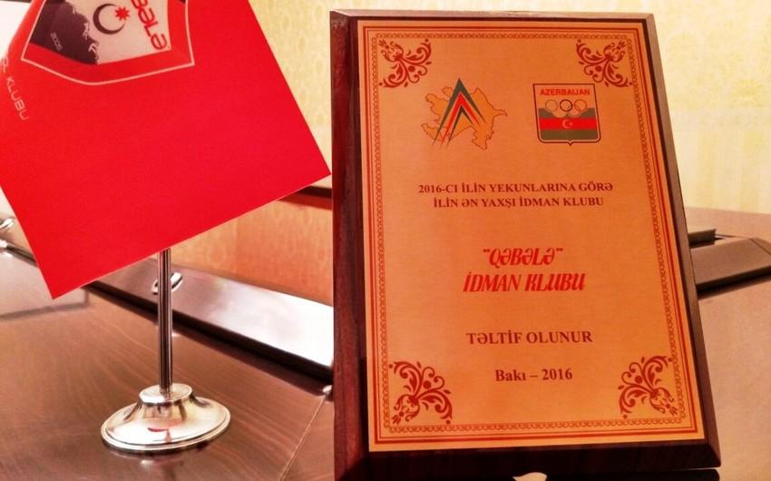 Министерство молодежи и спорта наградило спортивный клуб Габала