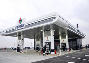 SOCAR expands Way-Mart network in filling stations in Georgia