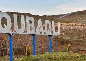 Qubadlı rayonunun əhalisinin sayı açıqlanıb