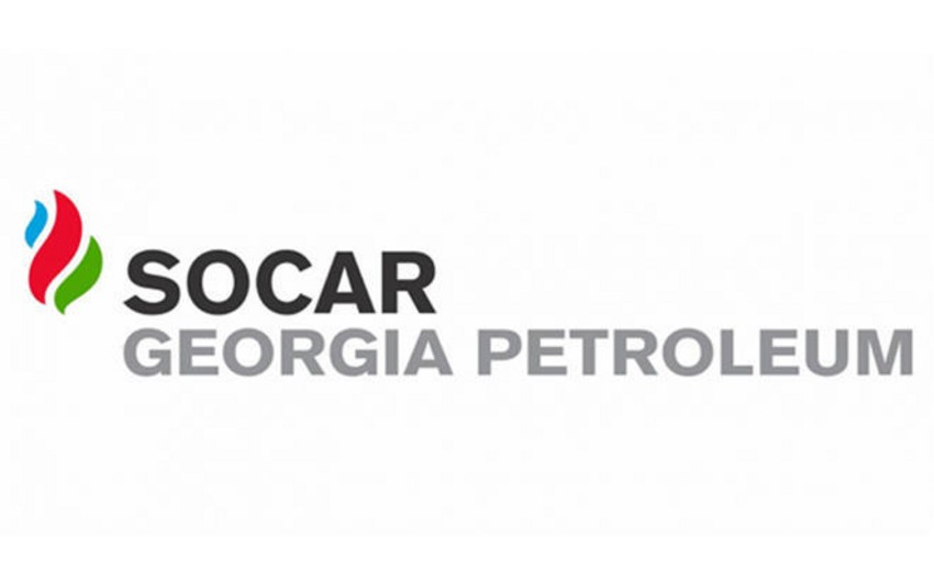 SOCAR Georgia Petroleum Gürcüstanda yanğın baş verən meşələrin bərpasında iştirak edəcək