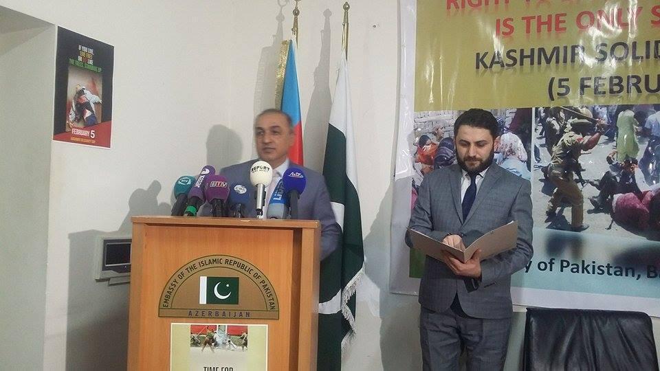 Посол: Между Пакистаном и Азербайджаном существует большой потенциал для развития сотрудничества