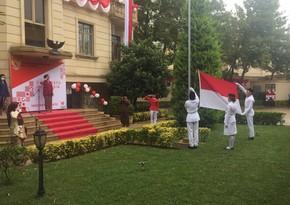Indonesia and Azerbaijan seek to expand cooperation