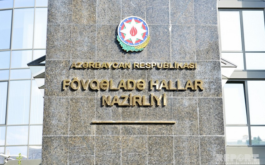 FHN Akademiyasına sənəd qəbulu müvəqqəti dayandırıldı