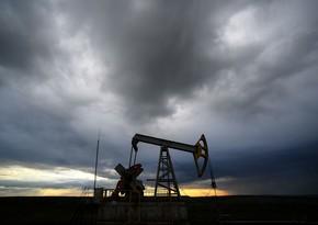 Estimates of oil demand decline affect prices