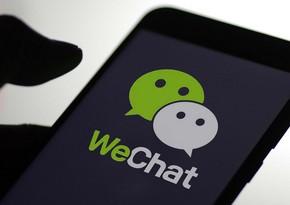 Суд в США подтвердил блокировку запрета WeChat