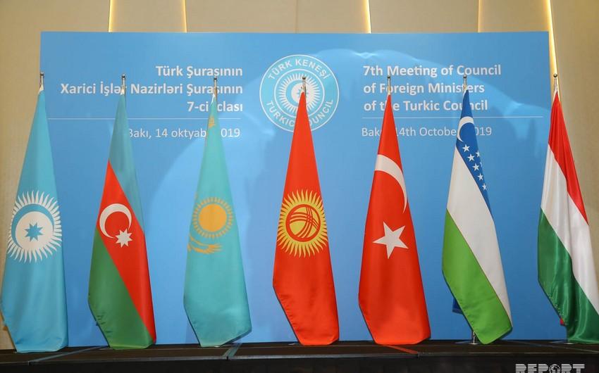 Следующий Саммит Совета сотрудничества тюркоязычных государств пройдет в Турции
