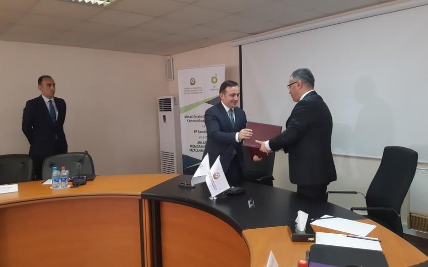 İqtisadi İslahatların Təhlili və Kommunikasiya Mərkəzi BP ilə anlaşma memorandumu imzalayıb
