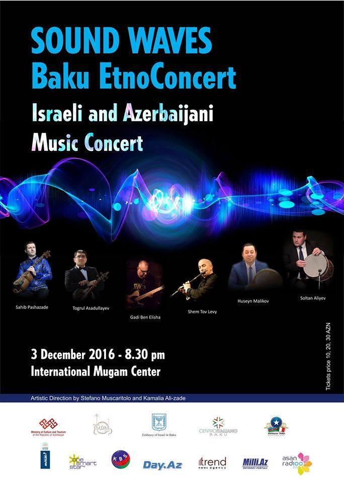Baku will host ethno concert of Azerbaijani and Israeli musicians