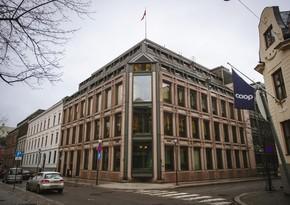 Центробанк Норвегии повысил учетную ставку