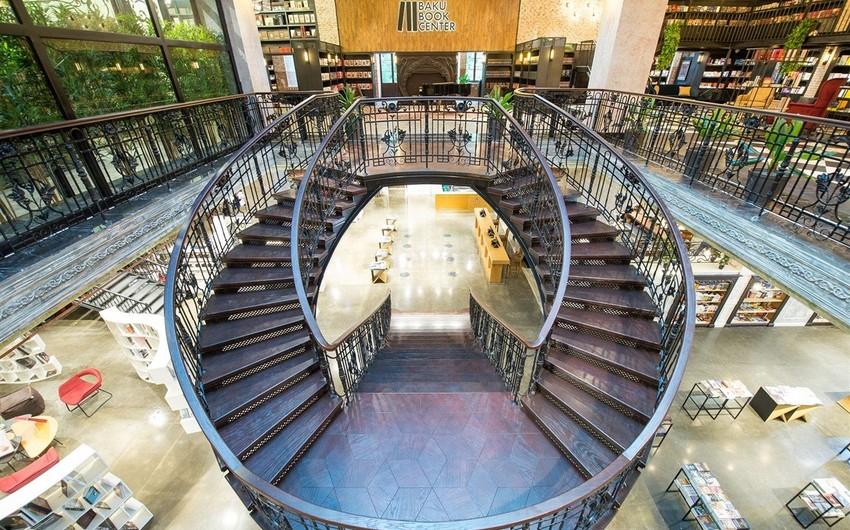 Бакинскому книжному центру подарены более 100 книг на арабском языке