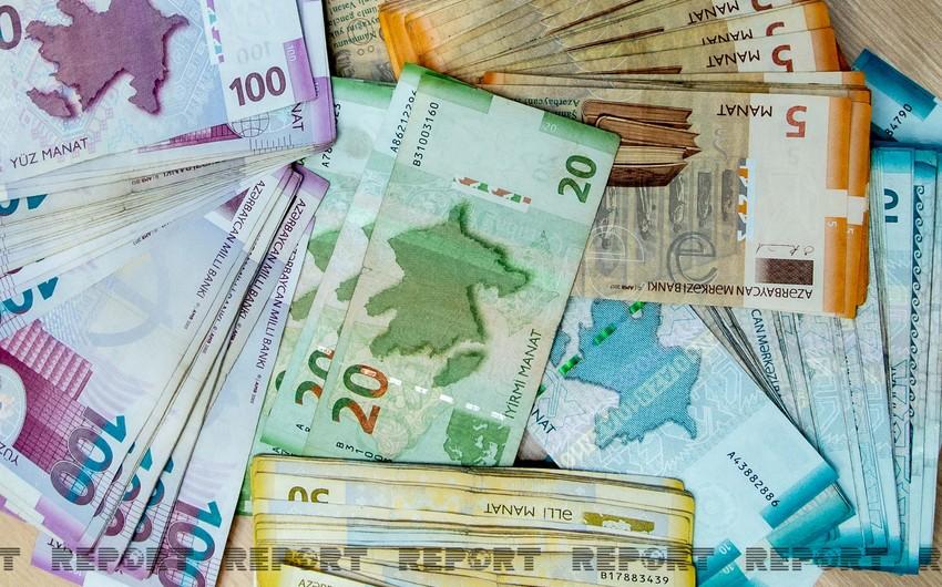 Госнефтефонд выполнил бюджетный прогноз на 77%