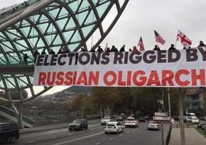 Tbilisidə ABŞ dövlət katibinin səfərinə paralel aksiya keçirilir