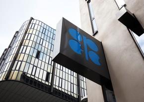 SOCAR OPEC+ razılaşması çərçivəsində hasilatı əhəmiyyətli dərəcədə azaldıb