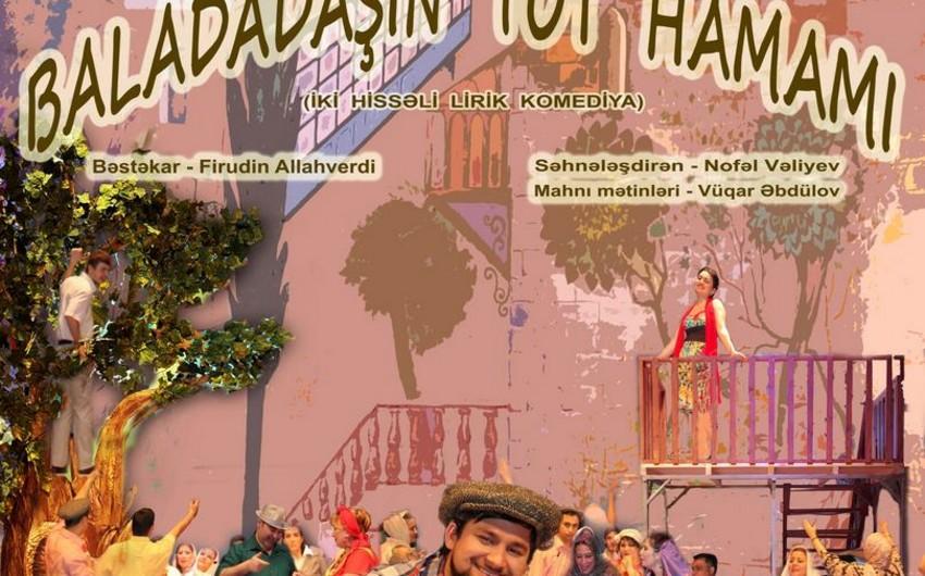 Musiqili Teatrda Elçinin 75 illik yubileyi ilə əlaqədar tamaşa nümayiş olunacaq