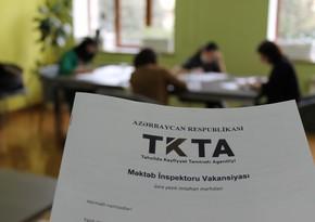 Продолжается отбор кандидатов на вакансию Школьный инспектор